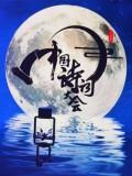 中国诗词大会 第2季