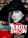 THE KELLY SHOW 第1季