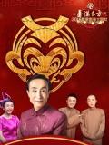 2016猴年东方卫视春晚