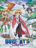 dog days第3季
