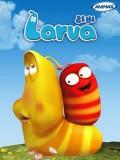 Larva 第1季
