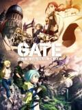 GATE奇幻异世界第2季