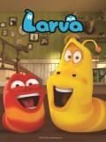larva 第3季