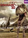 恐龙星球第1季