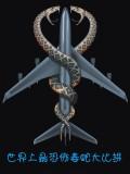 世界上最恐怖毒蛇大比拼