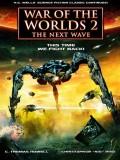 世界大战2