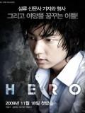 英雄(韩国)