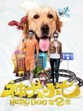 神犬小七第2季 未删减版